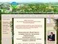 Избербаш на сайте «Союза малых городов России»