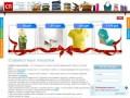 Совместные покупки  в Северодвинске - Совместные покупки 2.0