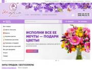 Доставка цветов в Миргороде. Большой ассортимент. (Россия, Нижегородская область, Нижний Новгород)