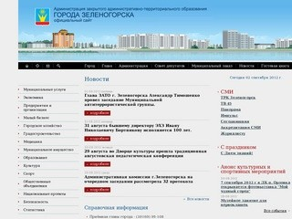 Zeladmin.ru