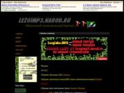 Лезгинский музыкально-развлекательный сайт