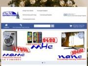 ДиМ БТ - интернет-магазин бытовой техники (Ставропольский край, г. Зеленокумск, ул 50 лет Октября, 64а, тел 8(86552)359-70)