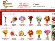 Аленький цветочек - заказ и доставка цветов в Астрахани