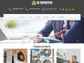 Установка систем кондиционирования и вентиляции промышленного типа (Украина, Киевская область, Киев)