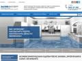 Залив-Эксперт - все виды услуг по оценке и взысканию ущерба после залива квартир и других помещений в Санкт-Петербурге. (Россия, Ленинградская область, Санкт-Петербург)