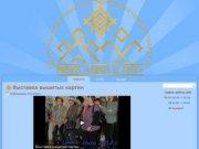 Официальный сайт Муниципального бюджетного учреждения культуры &quot
