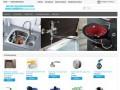 Интернет-магазин сантехники в Екатеринбурге