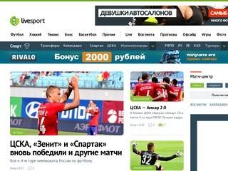 Livesport.ru