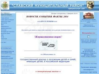 Slavsk.info
