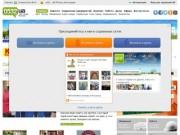 Сайт города Полтавы