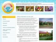 Детский сад № 50 «Родничок» г. Нарьян-Мара - Детский сад №50 Родинчок