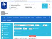 Компания LEV&MAR Group. Покупка, продажа недвижимости в Болгарии. (Украина, Киевская область, Киев)