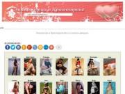 Знакомства в Красноярске. Фото и анкеты девушек.