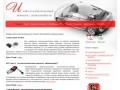 Интеллектуальный тюнинг автомобиля в г.Северодвинске