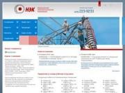 Национальная Электротехническая Корпорация