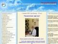 Центр социальной работы г. Петрозаводска - Домашняя