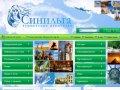 Sinilga-tour.ru — Туристическое агентство Синильга. Отдых в России. Отдых за границей. Турагентство в Туле