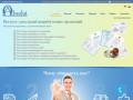 Киевская юридическая фирма Абсолют (Украина, Киевская область, Киев)
