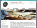 Витражное ателье «МilaVit» - изготовление и продажа пленочных и лаковых витражей в Брянске (телефон: 8 (900) 369-82-90)