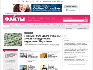 Fakty.ua