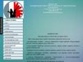 Антикоррозионная защита (АКЗ) в Ставрополе и Ставропольском крае