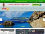 Купить земельный участок в Крыму у моря недорого