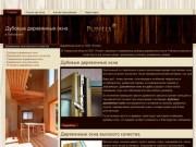 Дубовые деревянные окна высокого качества, современные деревянные окна для дачи