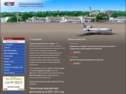 Аэропорт города Ростова-на-Дону