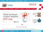 Сладкие новогодние подарки детям в Иркутске