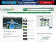 Footballhd.ru