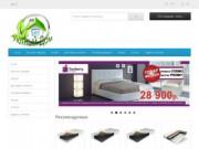 """Интернет-магазин мебели, матрасов,товаров для рукоделия """"Уютный Дом"""" в Белгороде"""