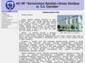 Pedcollege-elista.ru — Сайт Элистинского Педагогического Колледжа им. Х.Б. Канукова