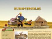 Строительство деревянных домов, срубы домов, срубы бань от производителя (г. Москва, ул. Люсиновская, д. 70 (м. Тульская))