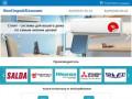Продажа оборудования для систем кондиционирования, вентиляции, отопления и водоснабжения в Москве