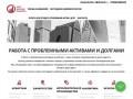 Центр долговых инициатив (Россия, Московская область, Москва)