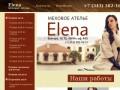 Меховое ателье Elena располагается в самом центре Екатеринбурга (Россия, Свердловская область, Екатеринбург)