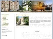 Профессиональное училище №91, г. Константиновск. Обучение поваров