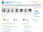 Информационный сайт по вопросам жилищно-коммунального хозяйства города Пскова