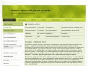 Каменск-Уральский диплом на заказ
