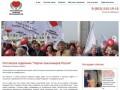 Пенсионеры за справедливость (Россия, Ростовская область, Ростов-на-Дону)