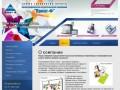 Принт-ф.рф — Полиграфические услуги Полиграфическо-издательская компания Принт-Ф г. Йошкар-Ола