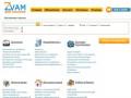 Сайт бесплатных объявлений в Москве и Московской области (Россия, Московская область, Москва)