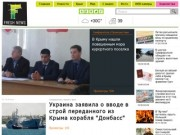 Fresh.org.ua