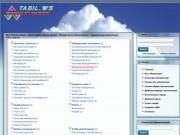 Информационный портал города Нижний Тагил (Свердловская область)