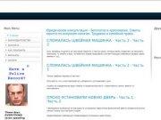 Юридическая консультация - бесплатно в красноярске. Советы юриста по вопросам налогам