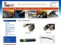 Rwd-ug.ru — Продажа рукавов высокого давления Производство штуцеров Запчасти для тракторов МТЗ