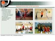 Федерация Баскетбола города Хабаровска