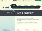 Городской Совет депутатов муниципального образования Северодвинск (2006 — 2011 гг.)