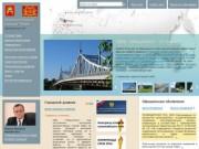 Официальный сайт Твери