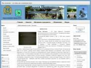 Сайт г. Пустошка Псковской области